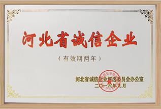 Unité de bonne foi du Hebei