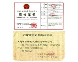 En 1999, obtention du droit d'auto-importation/exportation