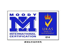 En 2001, certifié par le système de gestion de la qualité international ISO9001: 2000 et un système de qualité standard international est établi