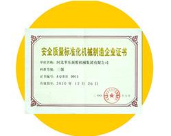 En 2007, ayant été nommée pour les «100 premières entreprises de Shijiazhuang»