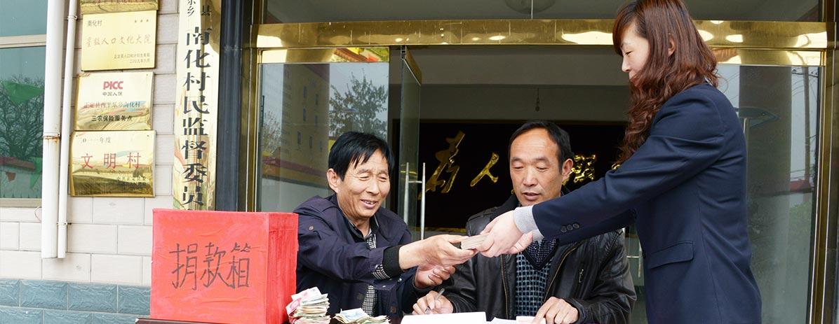 Don de bienfaisance au post-médecin blessé du village de Nanhua
