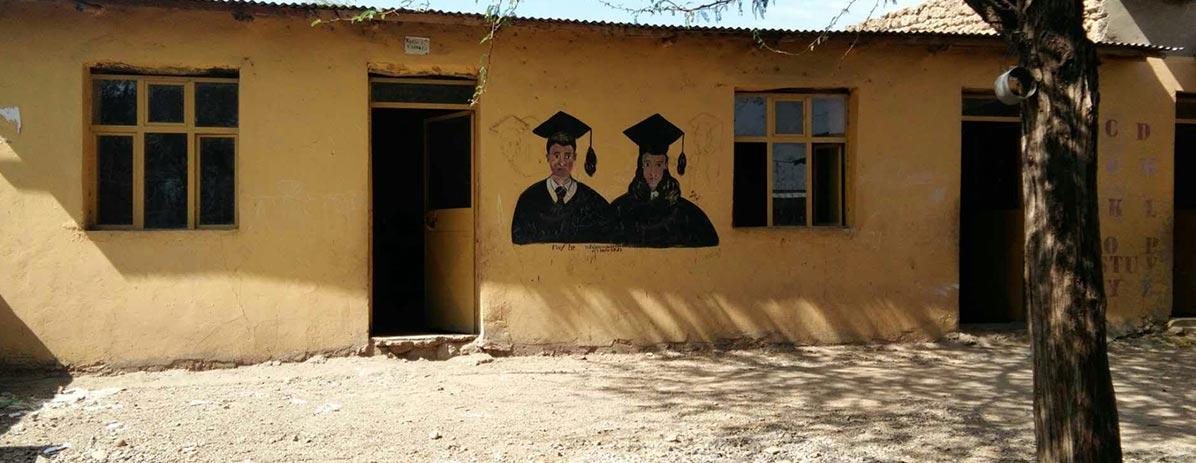 Faites un don à l'école pour un village en Éthiopie