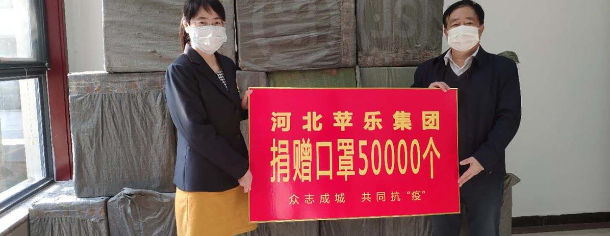 Don de masques pendant l'épidémie