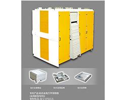 En 2002, ayant développé et fabriqué avec succès le tamis haut carré en alliage d'aluminium et obtenu deux brevets nationaux pour l'apparence et le modèle d'utilité