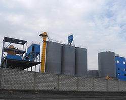 En 2011, ayant investi dans la construction d'Ethiopia Capital Cement Milling & Packing PLC, qui a été mis en production avec succès