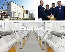 En 2017, la chaîne de production automatisée de farine à grande échelle de 500 tonnes au Tadjikistan a été mise en production avec succès