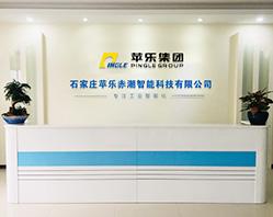 En 2020, «Shijiazhuang Pingle-Chichao Intelligent Technology Co., Ltd.» a été fondé.