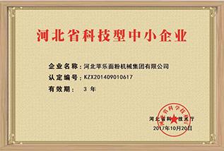 Petites et moyennes entreprises scientifiques et technologiques du Hebei