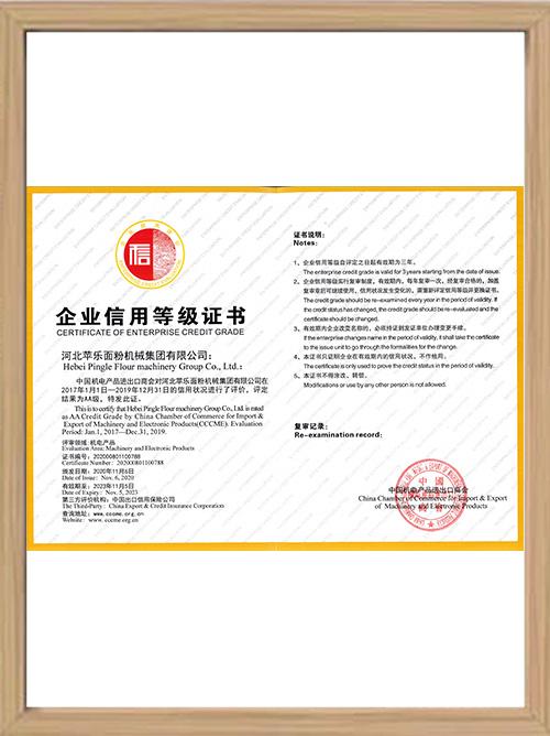 Certificat de classe de crédit de l'entreprise
