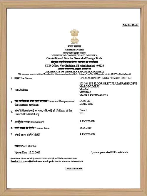 Succursale en Inde Certificate